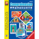 Comprehension Collection - Grade 2 (Enhanced eBook)