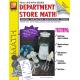 Department Store Math (eBook)