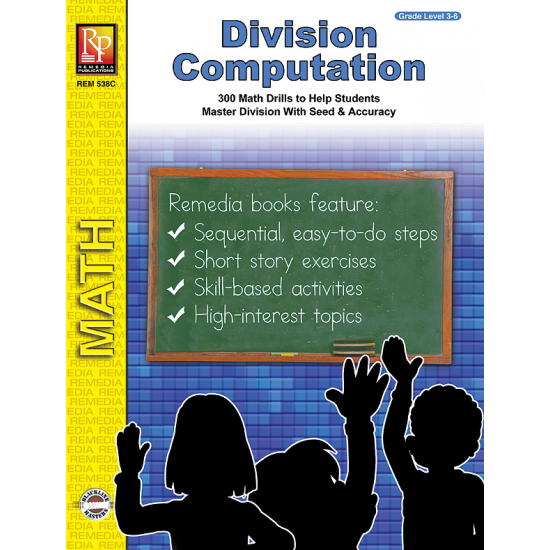 Division Computation (eBook)