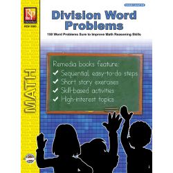 Division Word Problems (eBook)