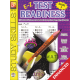 E-Z Test Readiness - Grade 4 (Enhanced eBook)