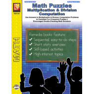 Math Puzzles: Multiplication & Division Computation (eBook)