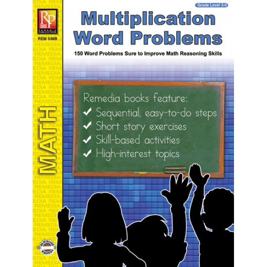 Multiplication Word Problems (eBook)