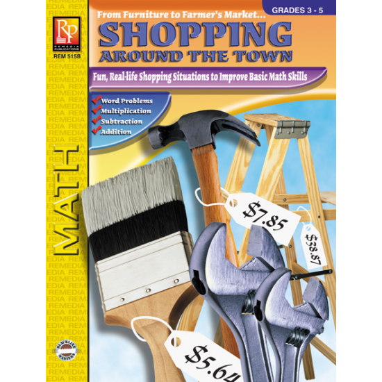 Shopping Around the Town (eBook)