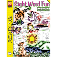 Sight Word Fun (eBook)