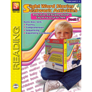 Sight Word Stories & Seatwork Activities - Book 1 (eBook)