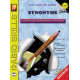 Synonyms: Skill Booster Series (Enhanced eBook)