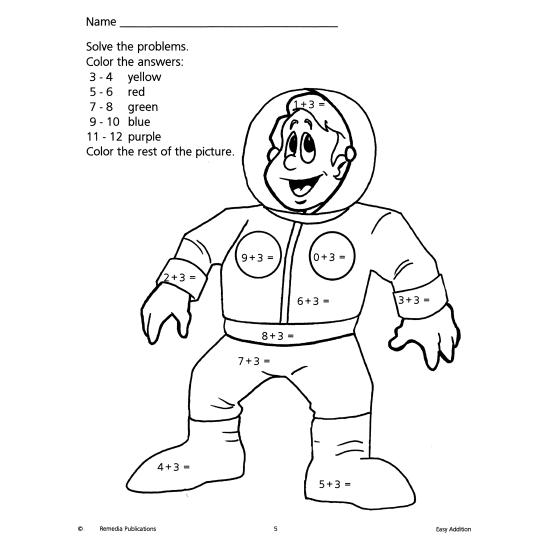 Easy Addition Coloring Fun (eBook)