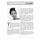 Celebrity Readers: Famous Female Musicians (Enhanced eBook)